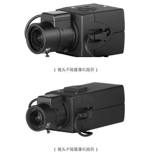 c10ch系列数字ccd彩色摄像机